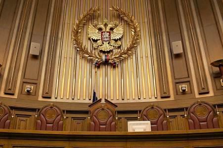 Кассационная инстанция Верховного суда РФ
