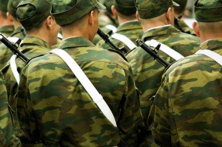 Военная коллегия юристов Басманная