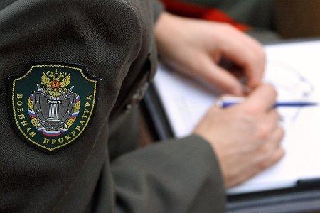 Военный юрист Москва бесплатная консультация