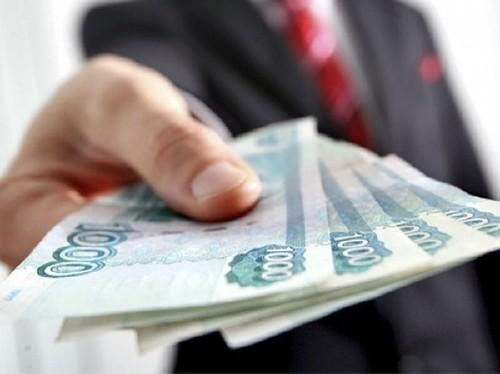 взыскание долга с пособия по безработице